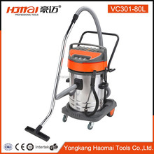 newest full extension hotel vacuum cleaner