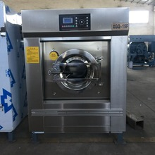 CE Certified Front Loading Laundry Washing Machine For Clothing Washer