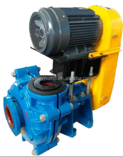 long distance transferring wet sand suction pump