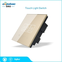 oujiabao wireless home automation zigbee ha 1.2 light switch ce