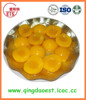 820g/tin hot sale Chinese canned fruit canned yellow peach