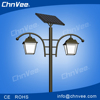 2-5M high solar led garden light Pole/ Excellent outdoor light for garden solar light/high lumen solar garden lights