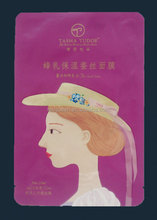 OEM Care Cosmetics Royal Jelly Moirsture Silk Face Mask
