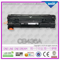 toner cartridge CB436A for HP LaserJet cb435a for hp 36a universal cb435a toner for hp canon , Hot sale cb435a toner