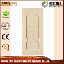Office Simple Design MDF Wood Composite Door
