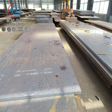 High Strength Mild Hot Rolled Steel Plate Q235B Specifications
