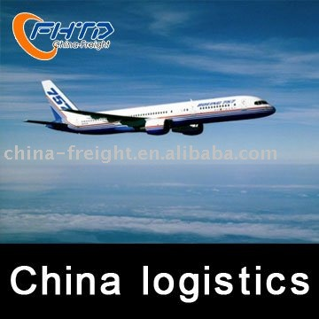 air cargo from China to FUK