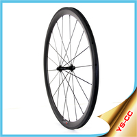 2016 Yishun bike 700C carbon road bicycle wheels road wheelset 33mm 26mm width clincher carbon wheels
