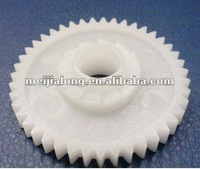 Printer Drive roller gears for LJ 5200 RU5-0550