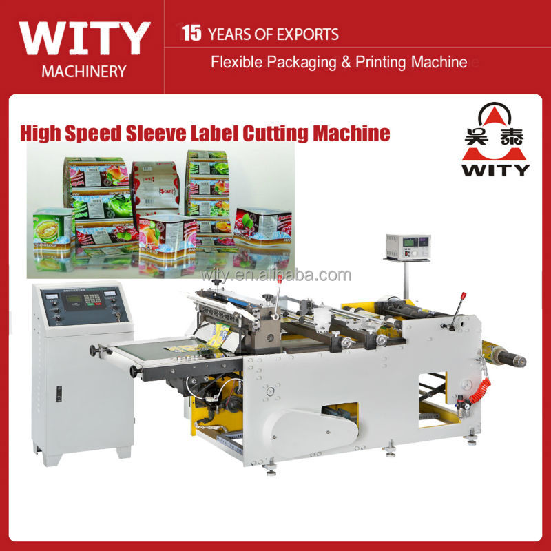 High Speed PVC Shrink Sleeve Label Cutting Machine
