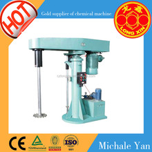 high quality cosmetics high speed blender, disperser mixer, high speed dispersing machine with ce iso