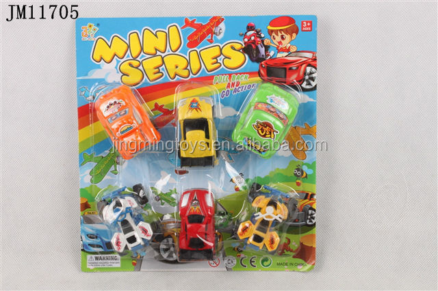 Boomerang car ultra low-cost back small toys gift toys