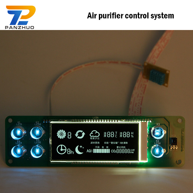 Home appliance OEM Panzhuo R&D center Air cleaner control board