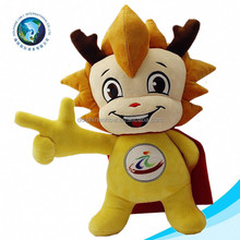 Wholesale cheap cartoon plush toy dragon with logo promotional custom stuffed soft plush chinese dragon toy