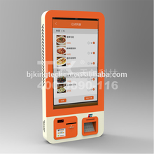 "32""/42'' Touch Screen Food Ordering Vending kiosk with Receipt printing and Bank card Reader for restaurant"