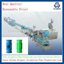 internal flat drip irrigation pipe extrusion production line,irrigation pipe line,drip irrigation pipe production line