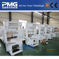 2015 new design semi automatic heat shrink wrapping machine with PE film