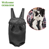 KID custom color fashion hiking lightweight adjustable comfortable travel dog carrier backpack