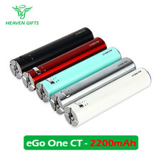 Joyetech eGo One CT 2200mah Rechargeable Battery for e cig Atomizer