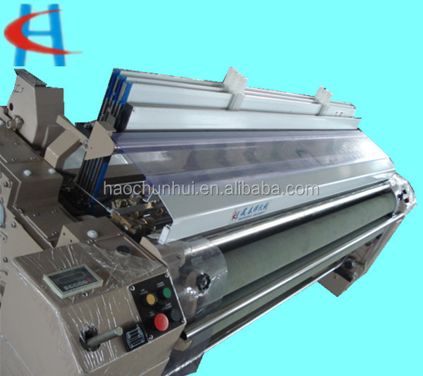 Textile Weaving Machinery Water Power Loom Weaving Machine for Sale