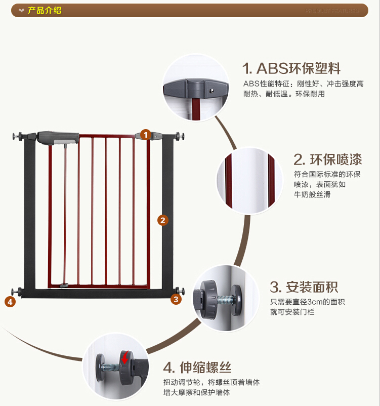 Factory price wholesale Brown adjustable indoor iron fence door baby safety gate