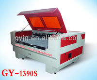Two laser tube gy-1390s laser cutting machine/ engraving machine price for wood,fabric, paper,glass,acrylic, MDF