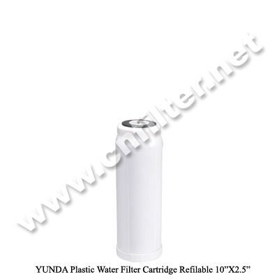 Refillable water filter cartridge /Home pure water filter