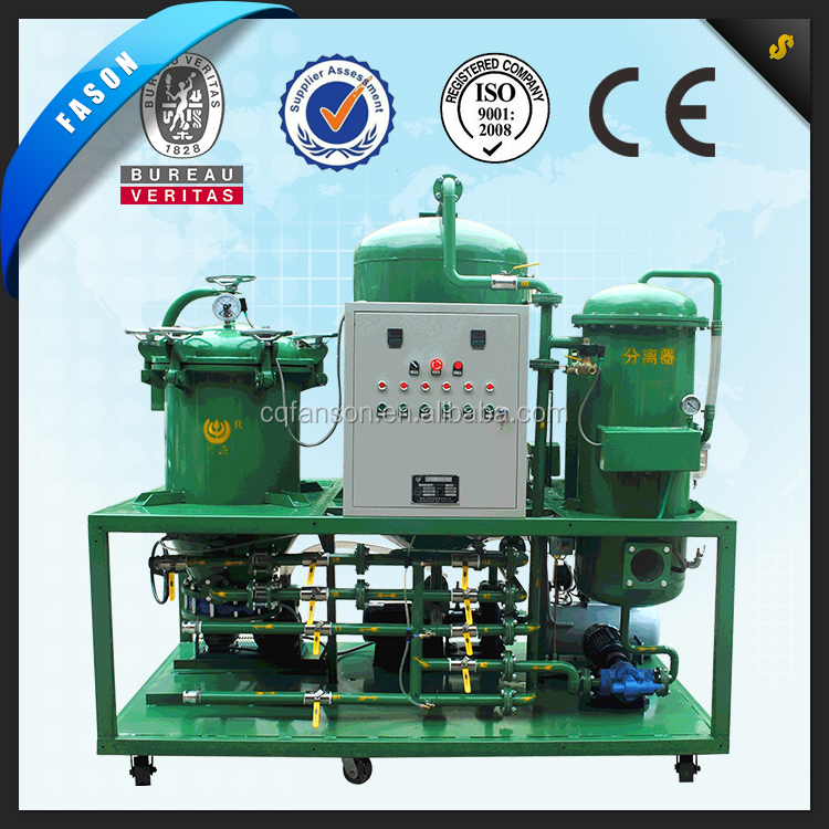 cooking oil filtration system new edible oil regenerate equipment