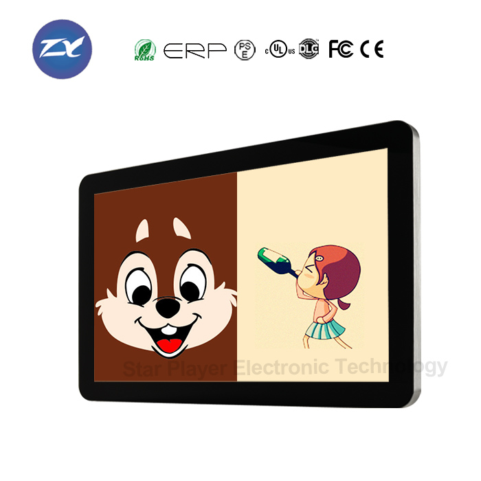 10 inch VESA mount capacitive touch Adaptor 110v-240v 24 hours operation android LCD <strong>screens</strong>