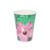 Jungle Party 12OZ Hot Cold Paper Cups Wild Jungle Animals Themed Party Paper Cups Tableware