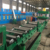 2-Waves  Highway Guardrail Roll Forming Machine