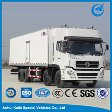 4-5 Tons Refrigerated Truck For Fresh Meat Fish /Cooling Van Truck