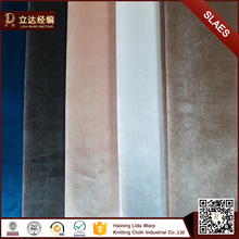 Top quality OEM color plush velvet chinese luxury fabric to make dress