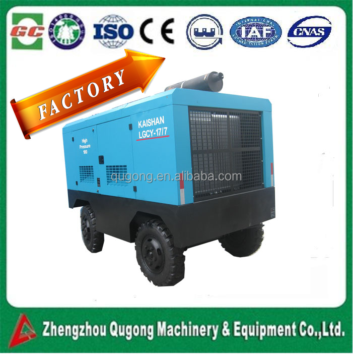 Automatic Control Mobile Silent Screw Air Compressor