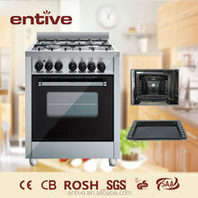Gas cooking range with grill and oven