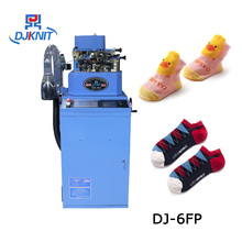 Manufacturers automatic computer plain sock knitting machine