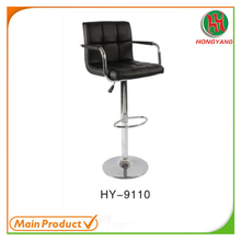 Reclining Bar Stool ,Leather Bar Chair Swivel Bar Chair with Footrest HY-9110