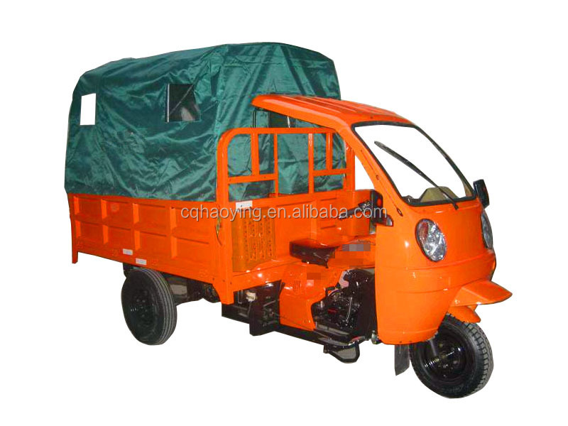 Motorized Pedicab Taxi Three Wheel Motorcycle For Sale