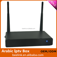Most Powerful Digital Android TV Box with Wireless Air Mouse arabic iptv channels Arabic Iptv Box