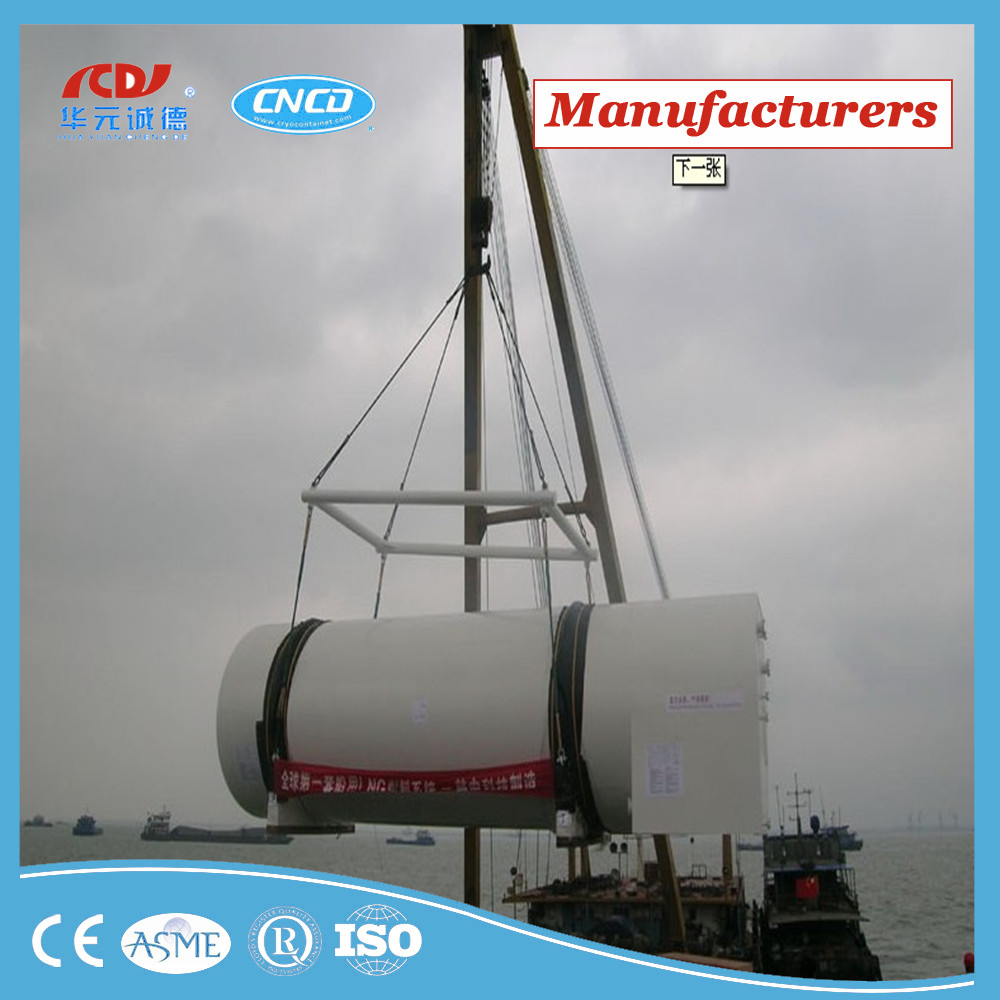 LNG marine fuel tank/ storage equipment with high capacity