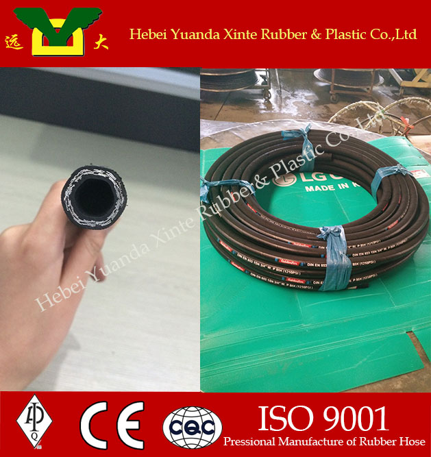 Customized pvc rubber reinforced hydraulic compressor air <strong>hose</strong> high pressure resistant air conditioning drain <strong>hose</strong>