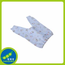 Bear Rabbit Village Blue 50cm Baby Cotton Pants