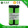 Ni-MH 2.4V 1500mAh AA rechargeable batteries/Cells Packs/Cordless Phone Battery for Empire CPH-485,CPH485,BAT2400