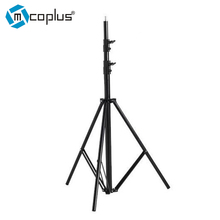 Mcoplus Photography Studio Light Kit LED Light Stands,Flashes Light Stand Supplier in China