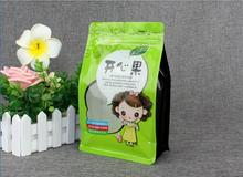 Printed sealed vacuum plastic food packaging bag for egg fried rice