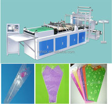 RDY-700 Plastic Film Triangle Type Flower Bag Making machine