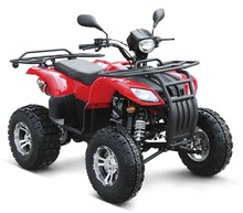 EEC Sport Gas powered Quad 250cc ATV