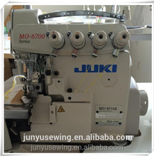 Good condition second-hand 90% new juki 6700 series of industrial used 4 thread 5 thread overlock sewing machine