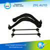PEUGEOT 206 FRONT 2 SUSPENSION WISHBONE ARMS WITH LINKS