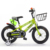Hot Sale baby bike/baby bicycle New Design four Wheels Training Kid's bike bicycle